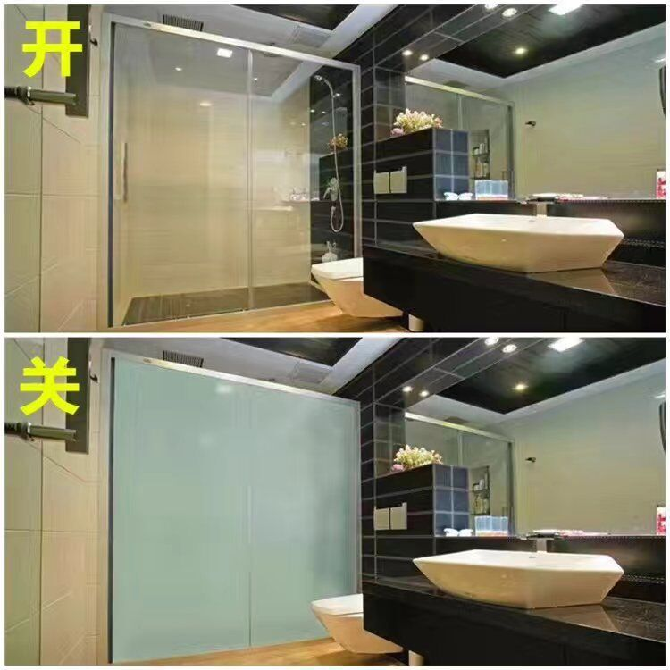 Hologram self adhesive smart glass vinyl film, Electric privacy film, switchable glass